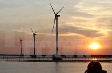 前江省两个风电场项目获投资许可证
