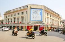 越共十三大:旅澳越侨为越南护照而感到骄傲和自豪