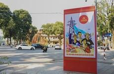 各国记者协会对越共十三大的召开致信祝贺