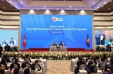 越共十三大:新加坡学者对越南所取得的成功印象深刻