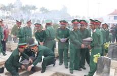奠边省为在老牺牲的越南志愿军烈士举行追悼会
