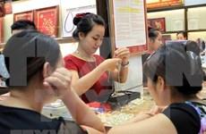 今日上午越南国内市场黄金价格保持稳定