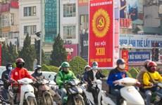 俄罗斯报刊:越共十三大是越南政治和社会生活中的历史性里程碑