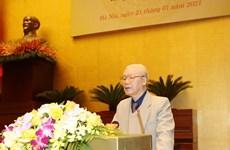 阮富仲:精心部署 确保国会代表和各级人民议会代表换届选举顺利举行