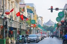 越共十三大是越南党和国家发展史上的重要里程碑