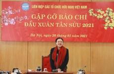 2020年--越南民间外交获得成功的一年