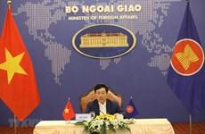 政府副总理兼外长范平明以视频形式出席东盟外长非正式会议