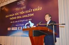 得乐省企业希望通过亚马逊电子商务平台加大商品出口力度
