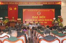 为越南与柬埔寨加强传统团结友好关系起到桥梁作用