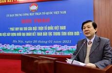 发挥越南祖国阵线在新形势下建设全民族大团结力量中的作用