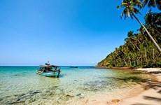 越南海洋岛屿:创造竞争优势  促进海洋经济增长