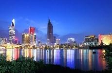 胡志明市与澳大利亚皇家墨尔本理工大学签署高等教育合作备忘录
