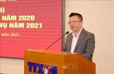 越通社党委书记、副社长黎国明:及时、准确地报道越共十三大的官方信息