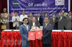 老挝-越南合作委员会官方网站正式开通