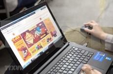 越南优质商品电子交易平台启用