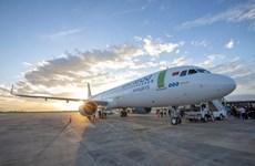 越竹航空向劳动者赠送回家过年的机票