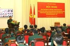 提高干部战士在实施联合国反酷刑公约和越南关于反酷刑法律中的责任意识