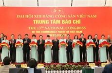 越南共产党第十三次全国代表大会新闻中心正式启用