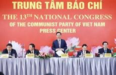 代表全国510多万名党员的1587名代表出席出席越共十三大