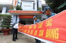 长沙岛县生存岛军民以优异成绩向越共十三大献礼