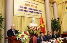 阮富仲出席国家主席办公厅2020年工作总结暨2021年任务部署会议
