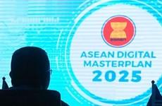 东盟通过《东盟数字总体规划2025》