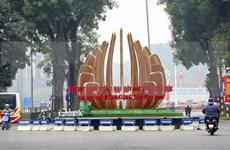 越共十三大:德国媒体提及越南未来五年的优先领域