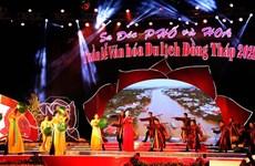 2021年同塔省旅游文化周正式开幕