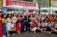 岘港市接待700名MICE游客