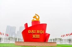 越共十三大:德国研究院高度评价越南的成就