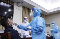 越共十三大的全部代表和工作人员第二次新冠病毒检测结果都是阴性