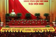 越南共产党第十三次全国代表大会筹备会召开