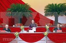 越共十三大筹备会议发表新闻公报