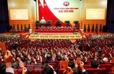 越南共产党第十三次全国代表大会今天上午正式开幕