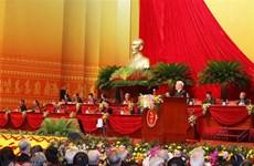 越共十三大:国家发展方向中突出的许多新问题
