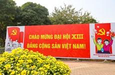 古巴共产党中央委员会致越南共产党第十三次全国代表大会的贺电