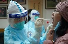 新冠肺炎疫情:越南新增2例确诊 均为输入性病例