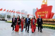 越共十三大:印度媒体高度评价越南在亚太地区的作用