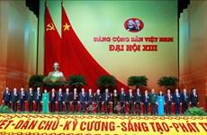 俄媒:越共十三大谋划越南未来