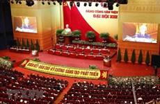 境外新闻媒体纷纷聚集越共十三大开幕式