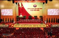 越共十三大:胡志明市着重知识经济