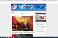 老挝媒体深度报道越共十三大开幕式