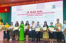 越南通讯社3件作品荣获2020年胡志明市旅游新闻奖