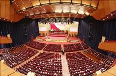 越共十三大第三工作日新闻公报:表决通过越共中央委员会委员名额