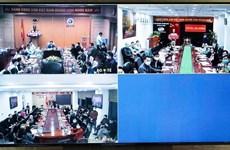 新冠肺炎疫情:广宁省启动最高等级的疫情防控指挥机制