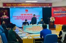 庆祝越共十三大的越南青年行动日将在国内外91个地方举行