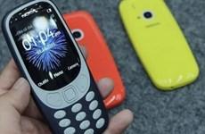 自2021年7月1日起 越南停止进口2G和3G手机