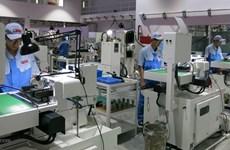 2030年越南国家技术革新计划出炉