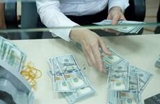 28日上午越盾对美元汇率中间价小幅下降