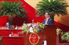 越共十三大:经济发展自主性助力越南实现可持续发展